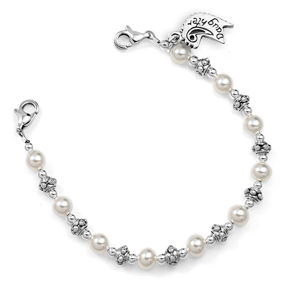 Daughter Heart Beaded Pearl Medical Bracelet  inset 1