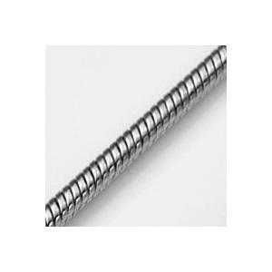 Twenty Inch Stainless Steel Snake Neck Chain  inset 1