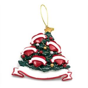 Happy Holidays Engravable Christmas Tree Ornament